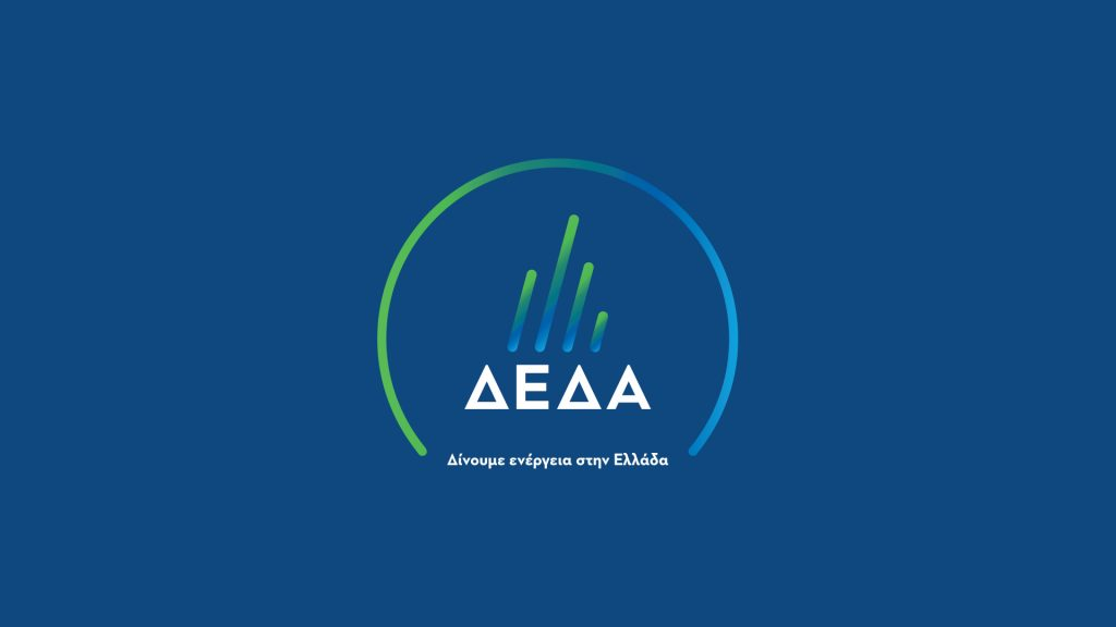 """Κοινό Ευρωπαϊκό Δελτίο Τύπου της Πρωτοβουλίας """"READY4H2"""""""